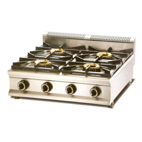 Cocina modular sobremesa a gas economica macql 4f 4 fuegos for Cocinas a gas economicas